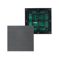 Full Color RGB Display module
