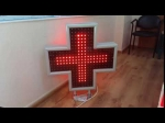 RED LED CROSS