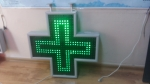LED Pharmacy Crosses 85 x 85