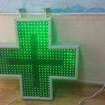 LED Pharmacy Crosses 60x60,70x70