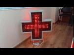 RED LED CROSS